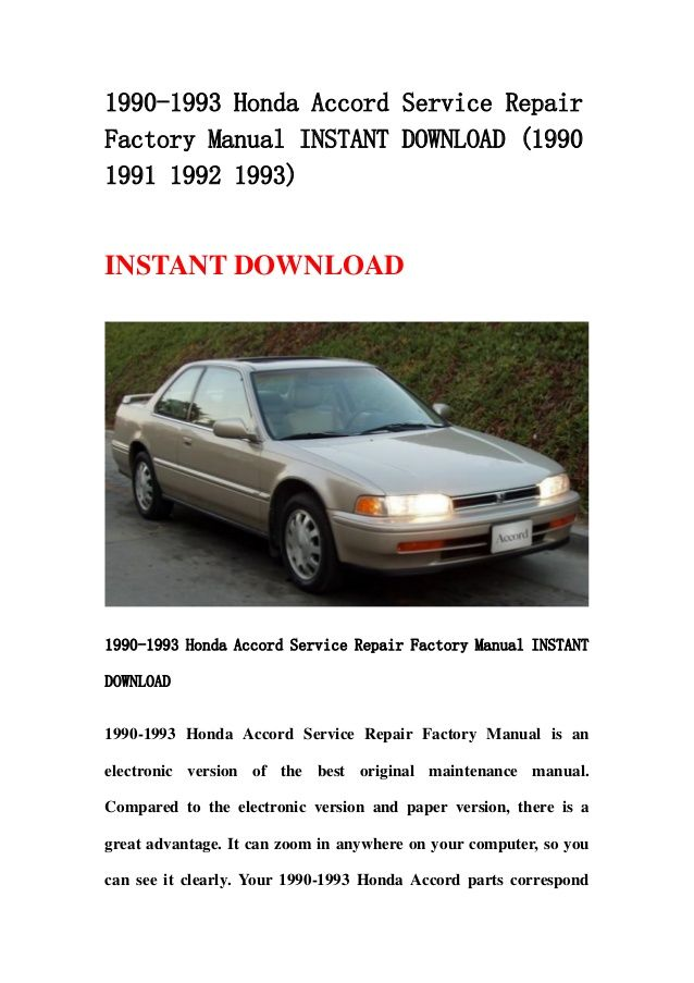 download Accord Manual. workshop manual