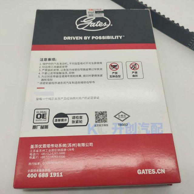 download CHERY QQ6 workshop manual