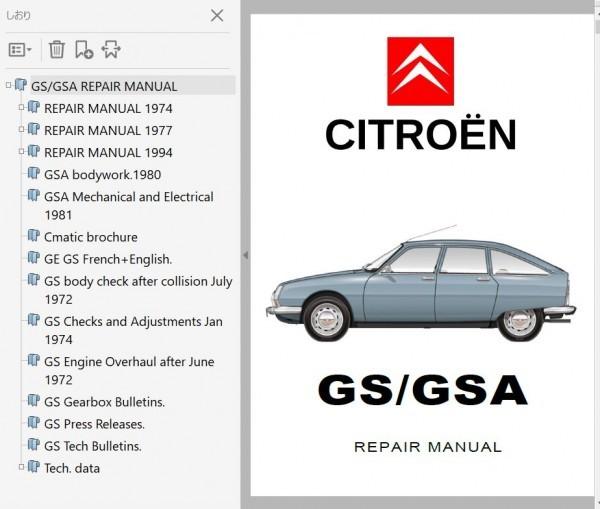 download Citroen GS workshop manual