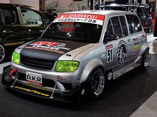 Download Daihatsu Cuore L700 1998