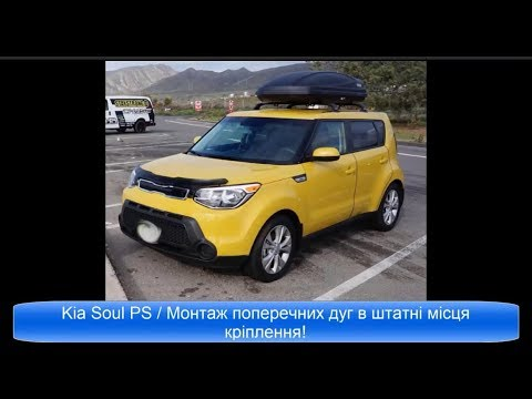download Kia Soul PS workshop manual