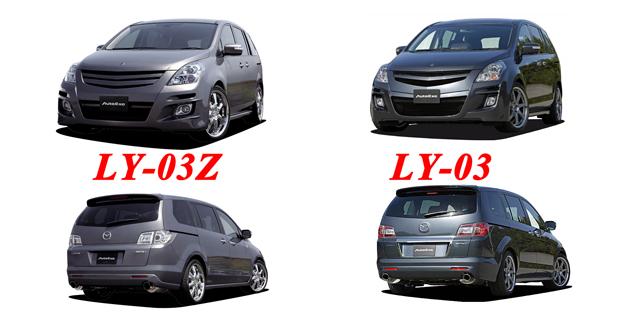 download Mazda MPV workshop manual