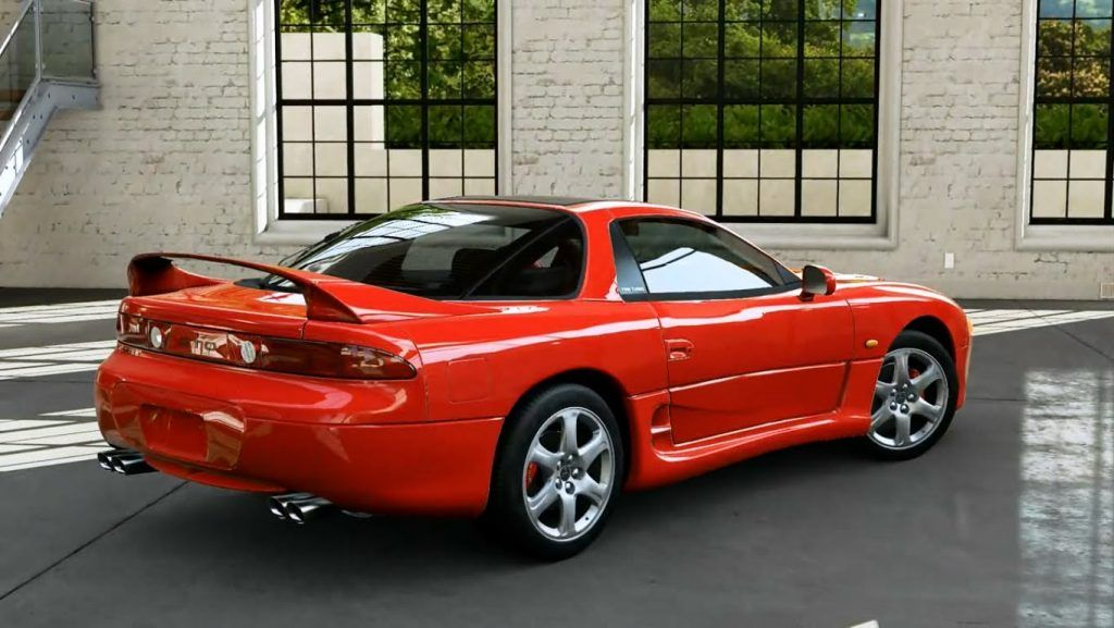 download Mitsubishi 3000GT GTO workshop manual