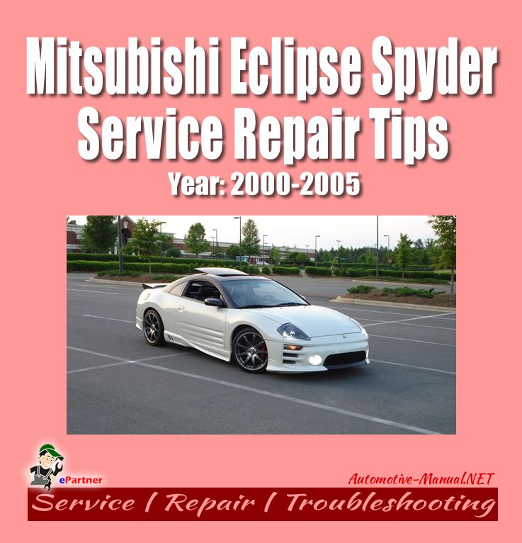 download Mitsubishi Eclipse workshop manual