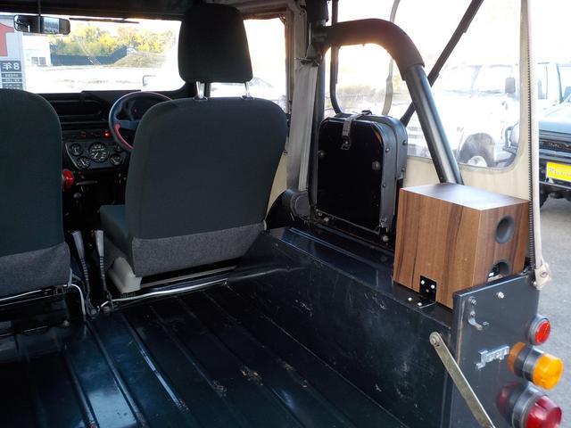 download Mitsubishi J Jeep workshop manual