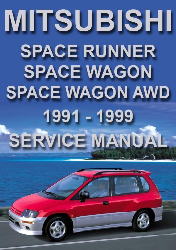 download Mitsubishi Space Runner Wagon workshop manual