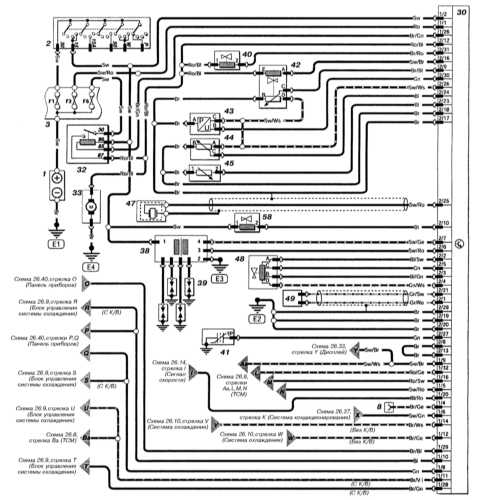 download OPEL ASTRA G workshop manual