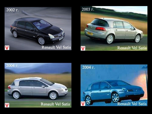 download Renault Vel Satis workshop manual