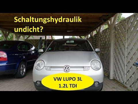 LUPO Hatchback Petrol Locking Fuel Cap SEP 1998 to JUL 2005